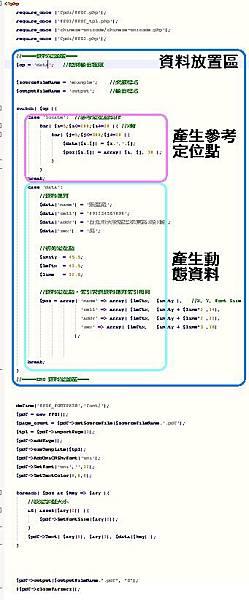 pdf_create.jpg