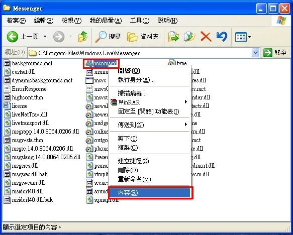 2009-04-28_111404.jpg