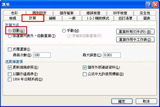 2009-12-01_155150.jpg