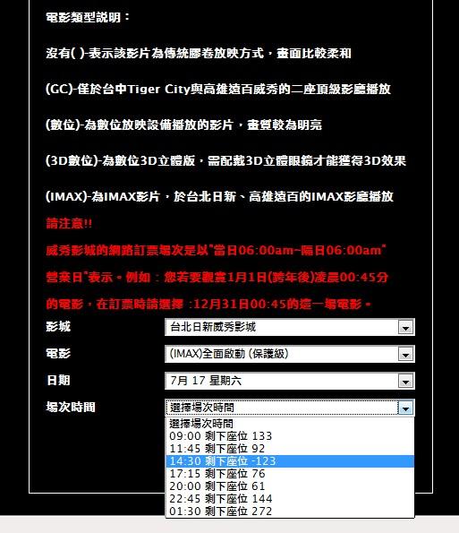 2010-07-16_170908.jpg