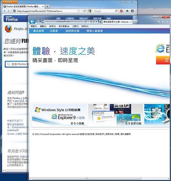 2011-03-21_185101.jpg
