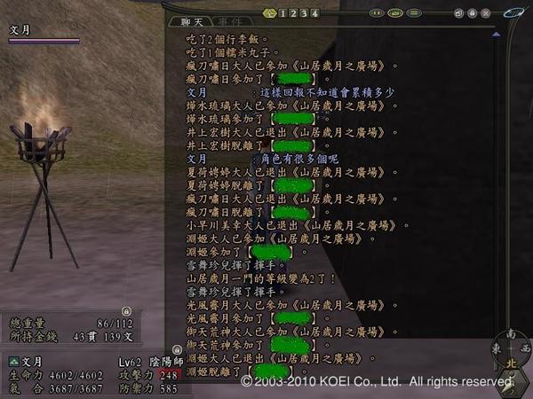 Nol10053106.JPG