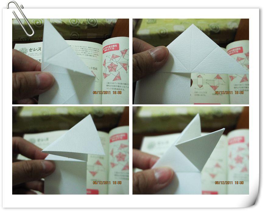 折紙1.jpg