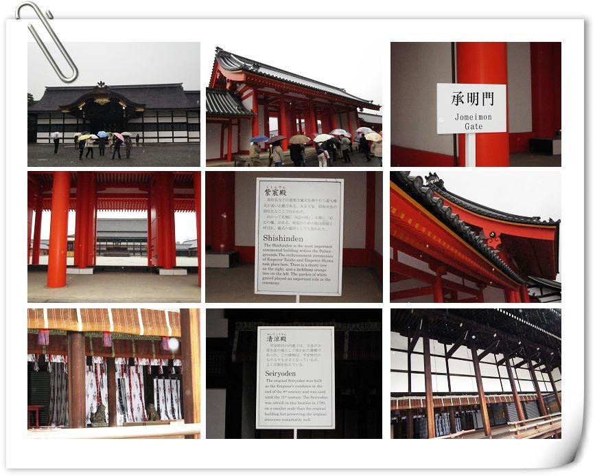 京都御所2.jpg