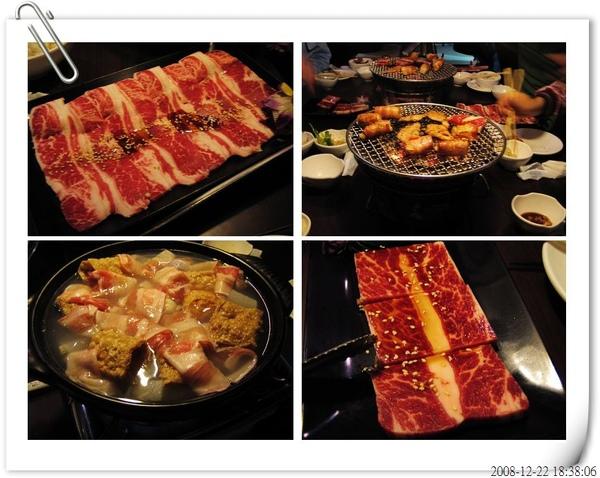 太郎燒肉1.jpg