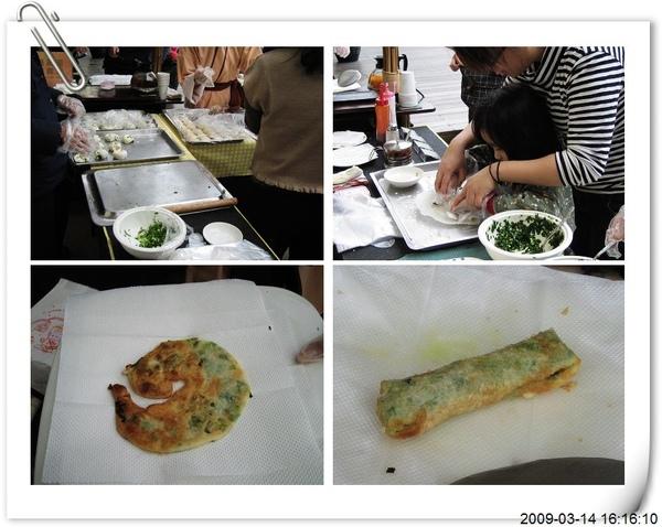 美食DIY.jpg