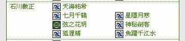 大決戰2-1a.JPG