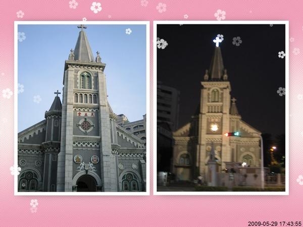 玫瑰聖母堂.jpg