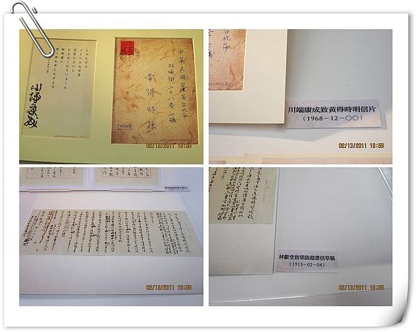 台灣手稿1.jpg