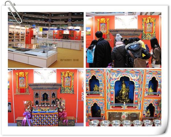 不丹文物3.jpg