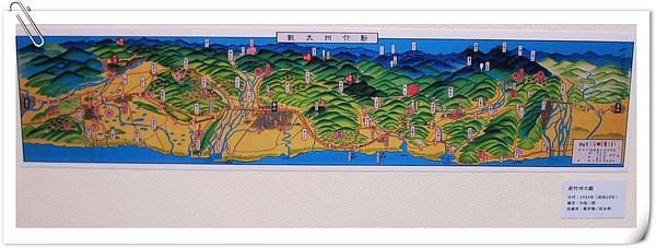 新竹地圖.jpg
