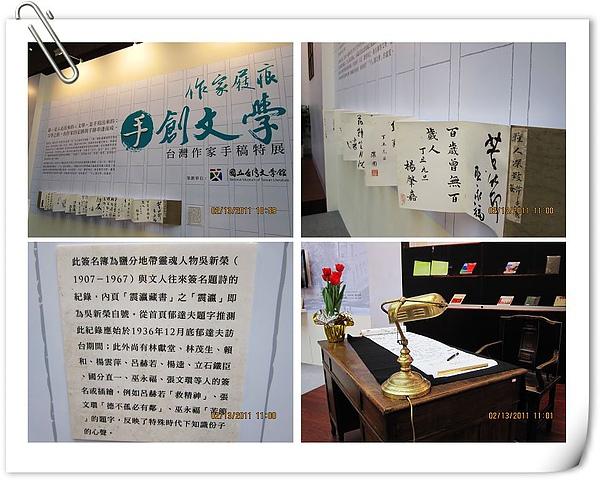 台灣手稿.jpg
