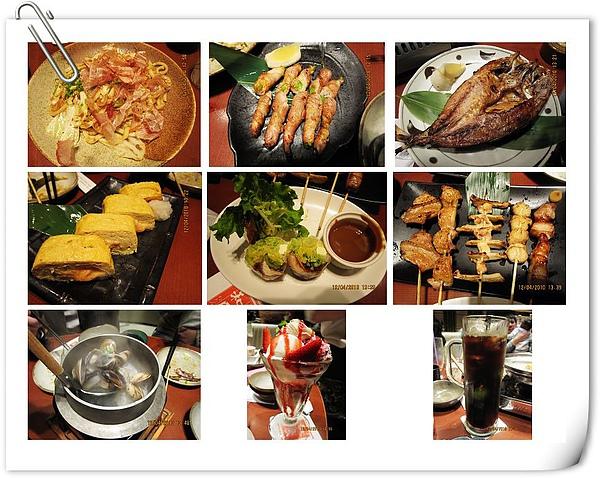 餐點2.jpg