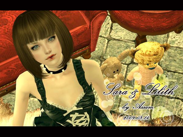 Sara & Lilith_07.jpg