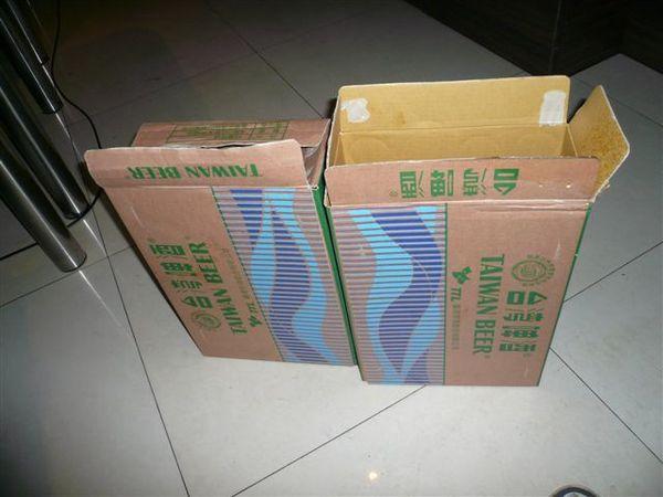 P1000805.JPG