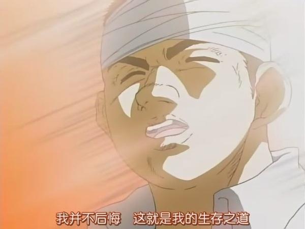 校園迷糊大王-1-21[(021986)23-15-23].JPG