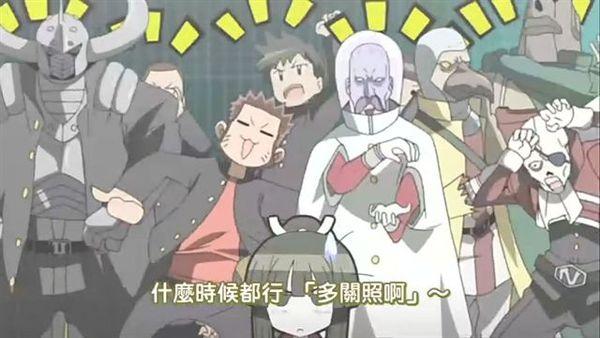 [HKG][Seto_no_Hanayome][17][RV10][BIG5][(013849)21-51-41].JPG