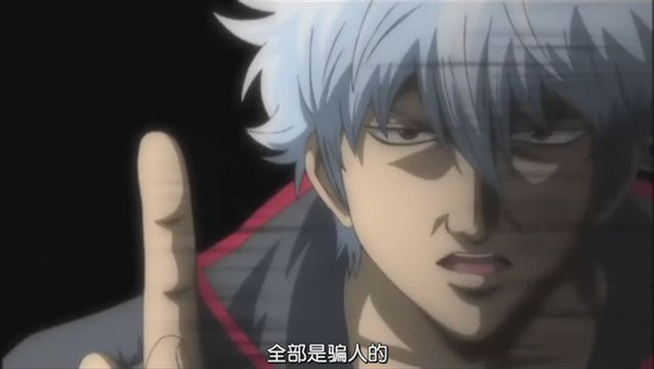 [LAC][Gintama_OVA][Shi_Ro_Ya_Shya_Kou_Tann][V0][GB][R10][15-15-11].JPG