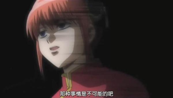 [LAC][Gintama_OVA][Shi_Ro_Ya_Shya_Kou_Tann][V0][GB][R10][15-15-22].JPG