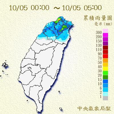 06_雨量累積05AM.jpg