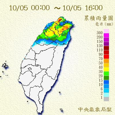 10_day5雨量1600pm.PNG