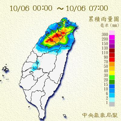 12_day6_雨量07.jpg