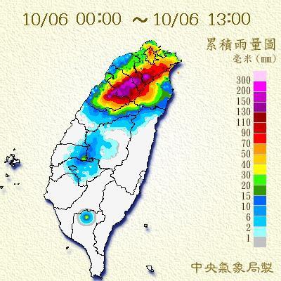 13_day6_雨量1300.jpg
