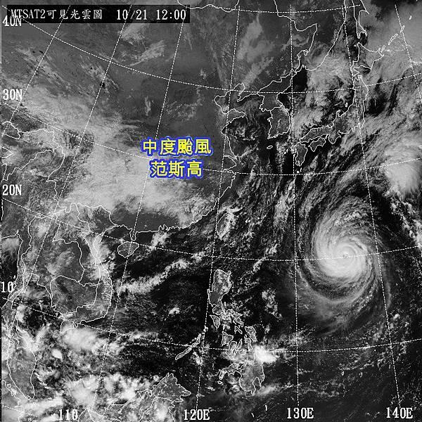 颱風2013_10_21-12Am.jpg