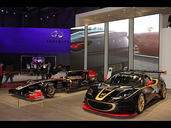 2011-Lotus-Evora-Endora-GT-Concept-Geneva-Debut-1920x1440[1].jpg