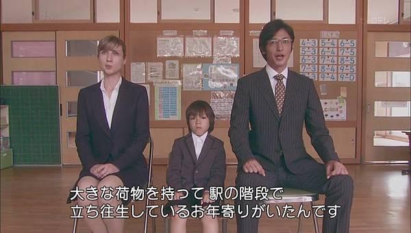 20120725租借家族[00-12-32]