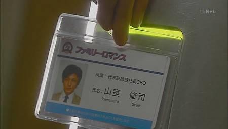 20120725租借家族[00-15-59]