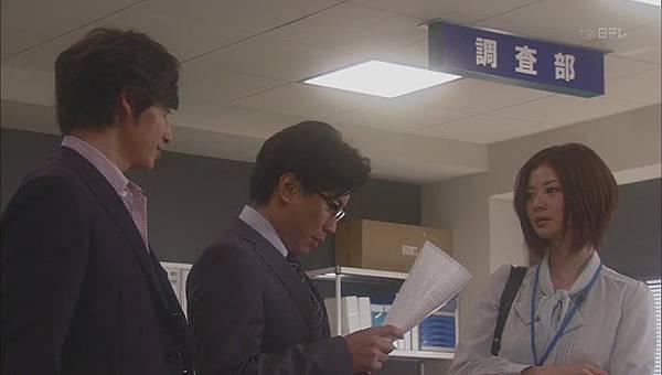 20120725租借家族[00-57-31]