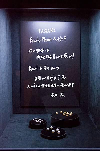 TasakiTamaki_06