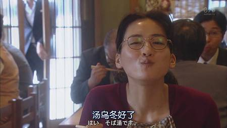 今天不上班.Kyo.wa.Kaisha.Yasumimasu.Ep01.Chi_Jap.HDTVrip.1024X576-YYeTs人人影视[13-57-33].JPG