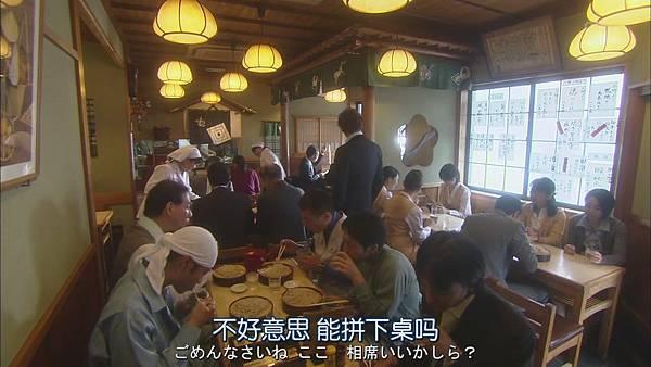 今天不上班.Kyo.wa.Kaisha.Yasumimasu.Ep01.Chi_Jap.HDTVrip.1024X576-YYeTs人人影视[13-57-43].JPG