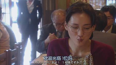 今天不上班.Kyo.wa.Kaisha.Yasumimasu.Ep01.Chi_Jap.HDTVrip.1024X576-YYeTs人人影视[13-58-26].JPG