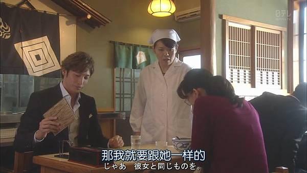 今天不上班.Kyo.wa.Kaisha.Yasumimasu.Ep01.Chi_Jap.HDTVrip.1024X576-YYeTs人人影视[14-00-55].JPG