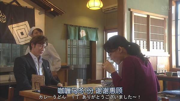 今天不上班.Kyo.wa.Kaisha.Yasumimasu.Ep01.Chi_Jap.HDTVrip.1024X576-YYeTs人人影视[14-01-22].JPG