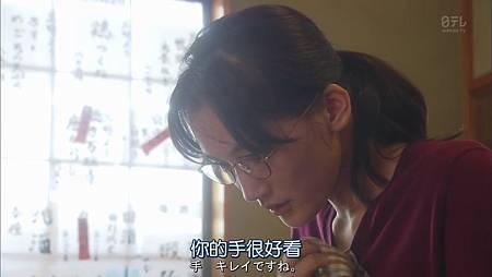 今天不上班.Kyo.wa.Kaisha.Yasumimasu.Ep01.Chi_Jap.HDTVrip.1024X576-YYeTs人人影视[14-01-29].JPG