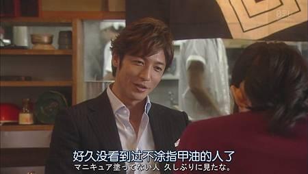 今天不上班.Kyo.wa.Kaisha.Yasumimasu.Ep01.Chi_Jap.HDTVrip.1024X576-YYeTs人人影视[14-01-35].JPG