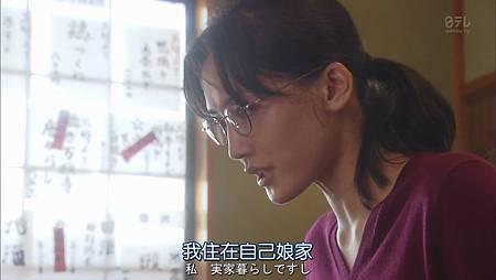 今天不上班.Kyo.wa.Kaisha.Yasumimasu.Ep01.Chi_Jap.HDTVrip.1024X576-YYeTs人人影视[14-04-46].JPG