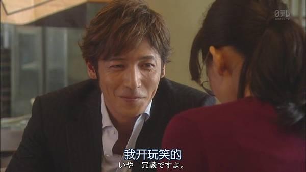 今天不上班.Kyo.wa.Kaisha.Yasumimasu.Ep01.Chi_Jap.HDTVrip.1024X576-YYeTs人人影视[14-04-54].JPG