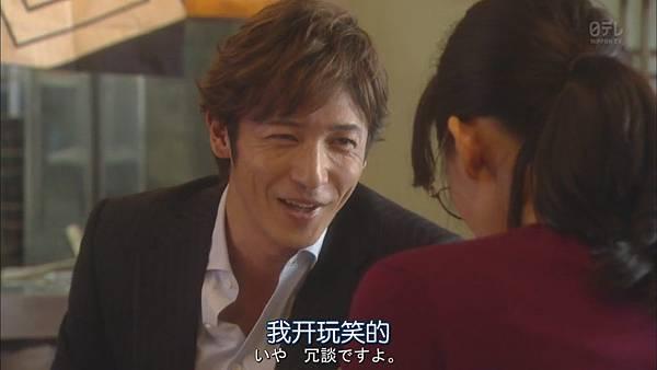 今天不上班.Kyo.wa.Kaisha.Yasumimasu.Ep01.Chi_Jap.HDTVrip.1024X576-YYeTs人人影视[14-05-00].JPG