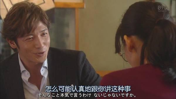 今天不上班.Kyo.wa.Kaisha.Yasumimasu.Ep01.Chi_Jap.HDTVrip.1024X576-YYeTs人人影视[14-05-35].JPG