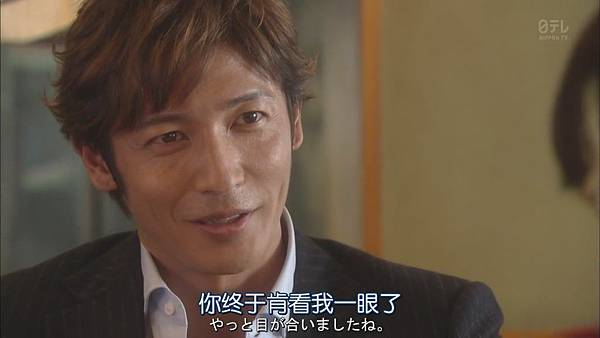 今天不上班.Kyo.wa.Kaisha.Yasumimasu.Ep01.Chi_Jap.HDTVrip.1024X576-YYeTs人人影视[14-06-20].JPG