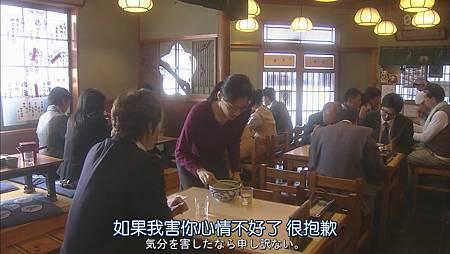 今天不上班.Kyo.wa.Kaisha.Yasumimasu.Ep01.Chi_Jap.HDTVrip.1024X576-YYeTs人人影视[14-06-31].JPG