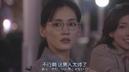 今天不上班.Kyo.wa.Kaisha.Yasumimasu.Ep01.Chi_Jap.HDTVrip.1024X576-YYeTs人人影视[14-08-01].JPG
