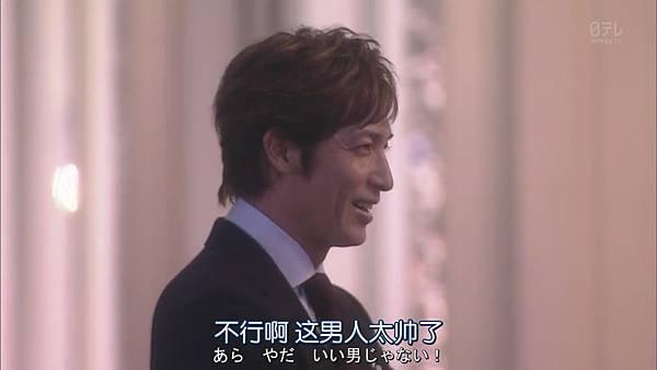 今天不上班.Kyo.wa.Kaisha.Yasumimasu.Ep01.Chi_Jap.HDTVrip.1024X576-YYeTs人人影视[14-07-56].JPG