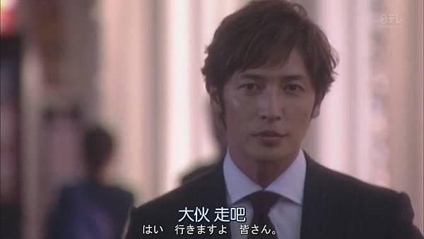 今天不上班.Kyo.wa.Kaisha.Yasumimasu.Ep01.Chi_Jap.HDTVrip.1024X576-YYeTs人人影视[14-09-10].JPG