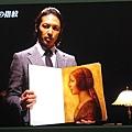 玉木阿祖介紹達文西XDDDDDD.JPG
